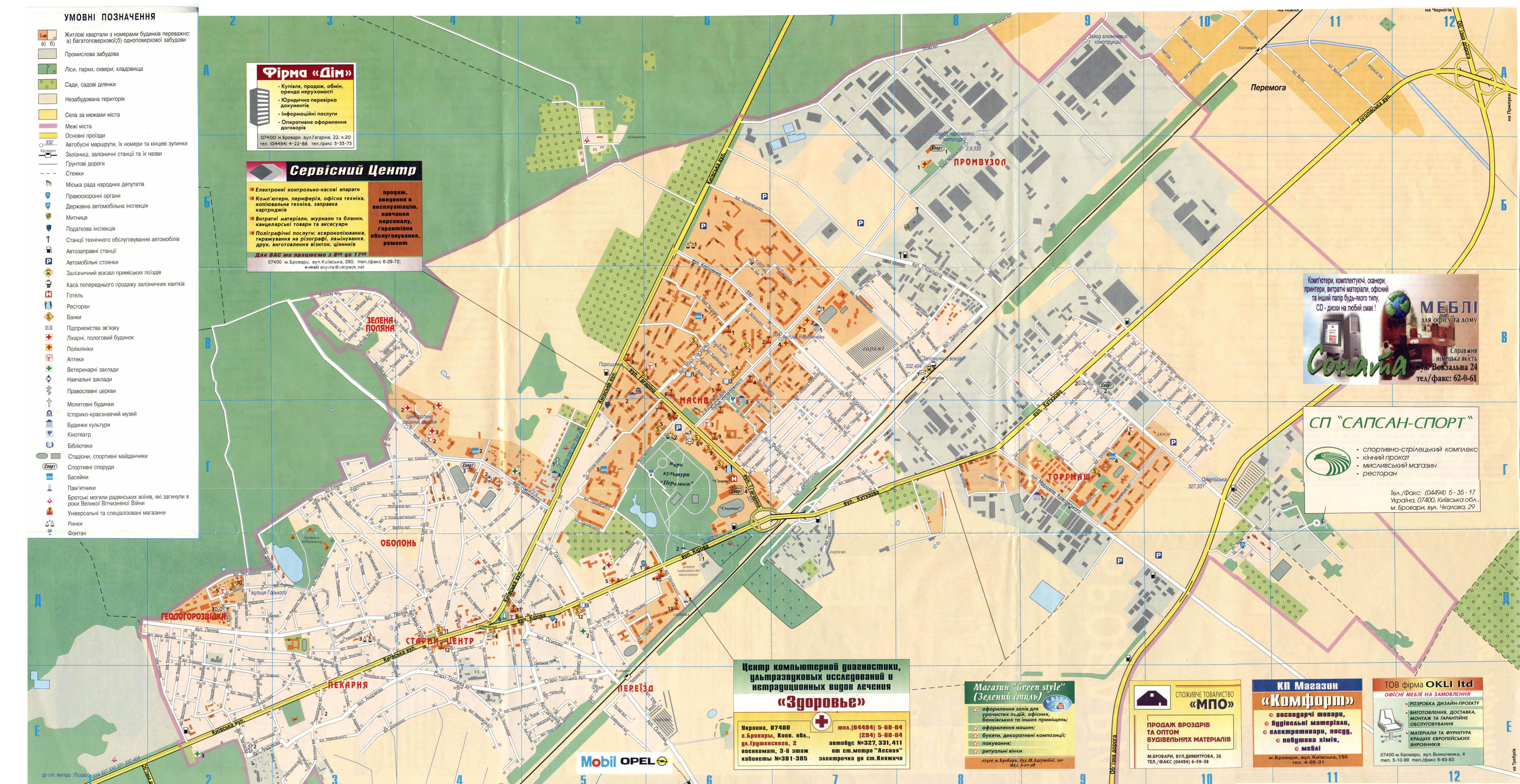 Карта автодорог г бровары с