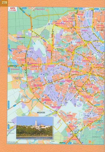 Города киева на карте выезды и въезды
