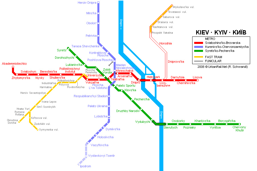 Карта-схема Киевского метро на