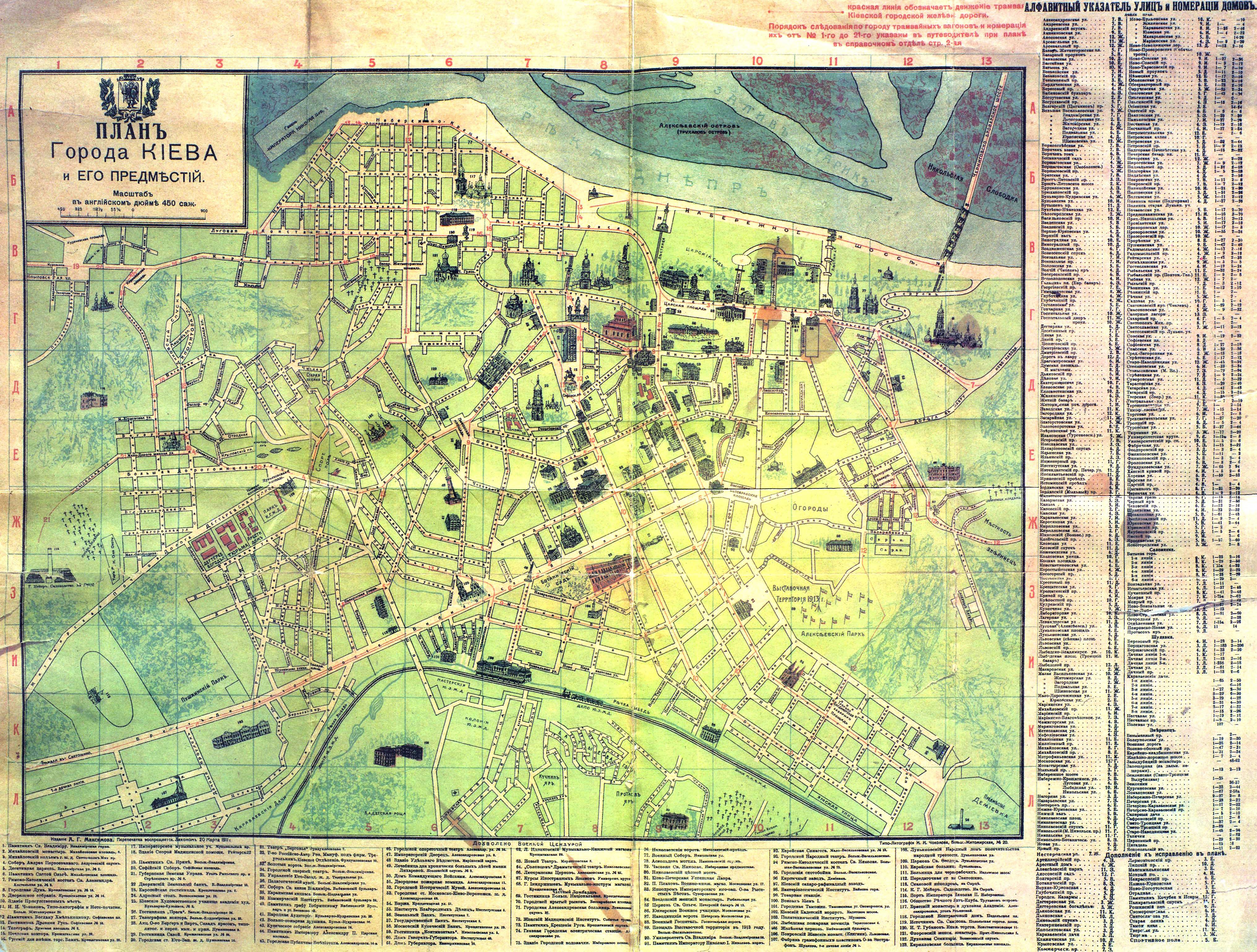 план схема мариинского парка в киеве